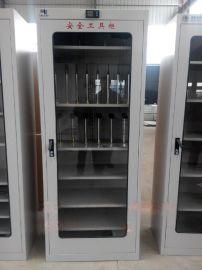 郑州地区电厂专用智能安全工具柜规格型号