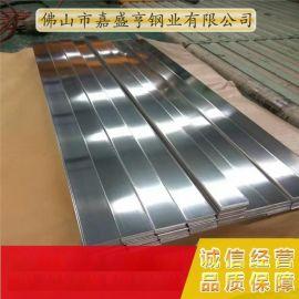304不锈钢分条小平板