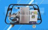 福建泉州WL5022工业除锈高压清洗机厂家专卖 电动高压疏通机 下水道管道疏通机