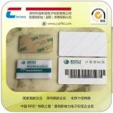 【推荐】滴胶卡生产厂家,RFID滴胶卡定制,水晶卡