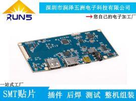 提供smt贴片加工无铅 PCB贴片代料代工 电子产品PCBA生产测试插件