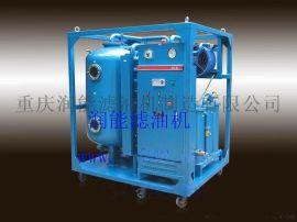 TYA-200高效液压油真空滤油机