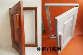 全铝合金橱柜门 铝合金橱柜型材供应 橱柜门板定做