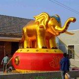 充氣金色大象(HYS)