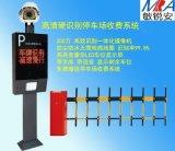 停車場車牌識別系統1