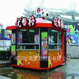 供北京昌平区流动售货车 街头售货车