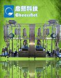 多功能微反催化剂评价装置 ,甘肃兰州酒泉白银