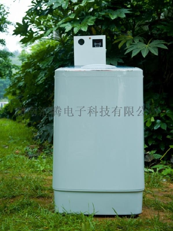深圳投币洗衣机 小区投币洗衣机价