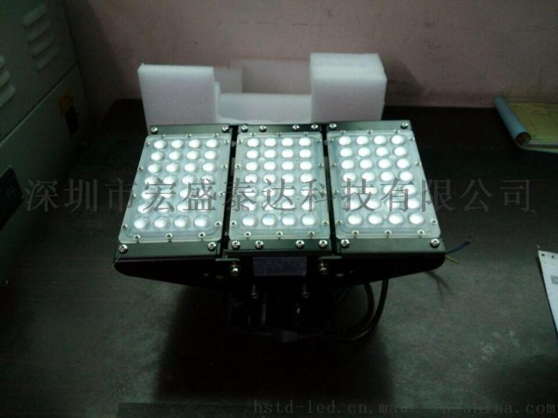 模组角度可调LED投光灯LED广场灯150W