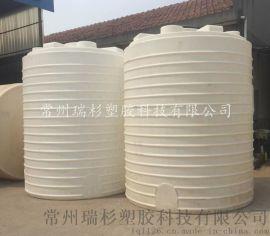 常州塑料厂家,20吨PE水箱,塑料储罐