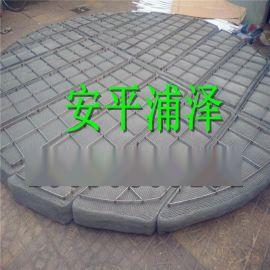 不锈钢304丝网除沫器—安平浦泽