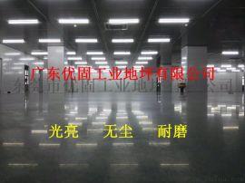 深圳福永金刚砂硬化地坪——西乡、新安耐磨地坪翻新