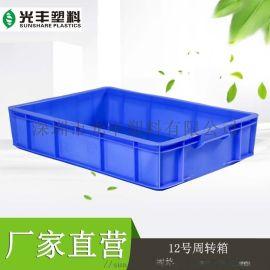 塑料盒 塑料电池胶盒 高脚产线塑料盒电池周转胶盒