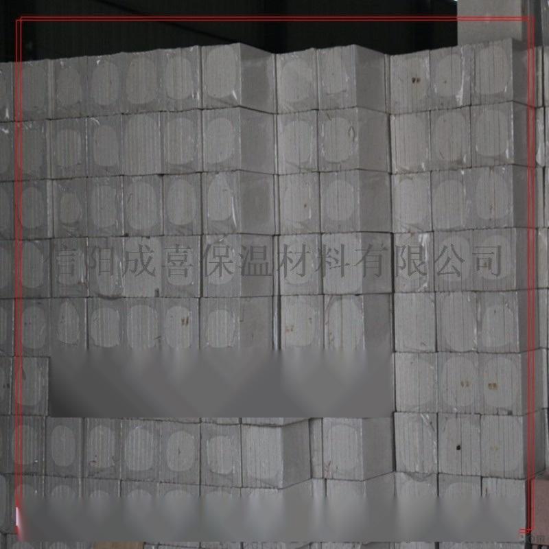 万县泸州宜宾玻化微珠复合保温板