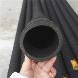 厂家制作 黑色喷砂管 除锈胶管 品质优良