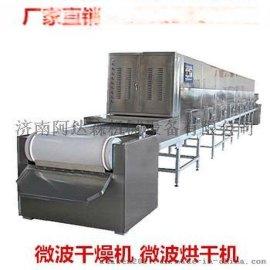 纸管微波干燥设备|纸筒微波干燥设备|微波干燥设备价格