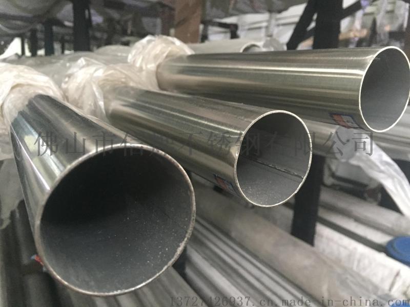 四川信燁卡壓式薄壁304不鏽鋼水管薄壁不鏽鋼給水管廠家