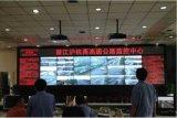 北京监控安装海康威视大屏拼接DS-2055NL-B