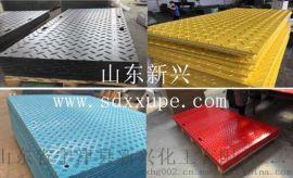 复合材料铺路垫板量大优惠