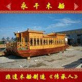 廠家直銷10米單層木質電動畫舫船遊船