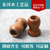东洋木工艺  木制化妆刷手柄 化妆刷实木手柄