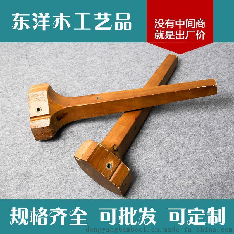 东洋  家具脚配件 雕花沙发茶几电视柜脚化妆桌脚