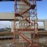 阜城宏盛 厂价直销 施工爬梯 高镦爬梯 安全爬梯