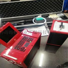 非分散红外烟气分析仪之LB-3010光学烟气分析仪