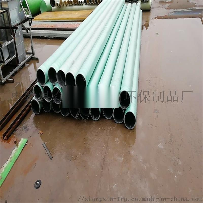 玻璃钢管道 玻璃钢缠绕管道