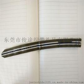 挂绳厂家直销定做免费设计优廉的尼龙手表带