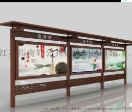 江苏酒店宣传栏 酒店文化展示牌生产厂家