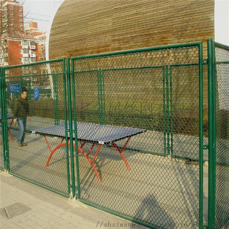 南京体育场围网 **操场防护栏勾花网围栏