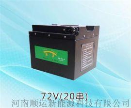 电动工具锂电池,72v50ah锂电池