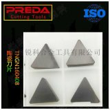 陶瓷刀片三角刀片TNGN160408