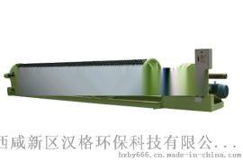 厂家直供西安机械压滤机