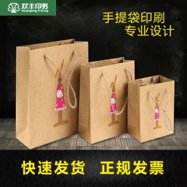 济源手提袋定制 纸质购物礼品袋牛皮纸鞋服包装袋定做