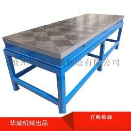精密铸造检验平板 铸铁钳工平板划线工作台