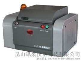 江苏苏州RoHS无卤测试仪器RoHS2.0测试