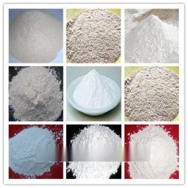 氧化镁粉多少钱