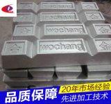 东莞厂家直销低熔点合金 铅锡铋合金 锡铋合金