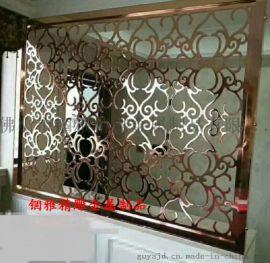 家居美化装饰钛金铝板雕花镂空屏风