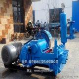 BW320型泥浆泵,南探泥浆泵