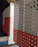 上海冲孔铝板厂家冲孔铝板公司
