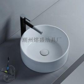 简约酒店公寓阳台无孔陶瓷圆形台上洗手洗脸盆