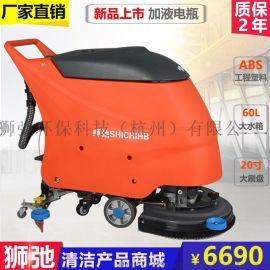 洗地机工厂手推式洗地机**洗地机医院用工业刷地机