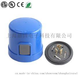 LED智慧路灯0~10V调光/DALI调光 光控器外壳套件,光控开关部件