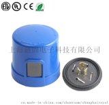 LED智慧路燈0~10V調光/DALI調光 光控器外殼套件, 光控開關部件