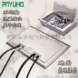 不锈钢开启式地插隐藏式侧插五孔电脑USB地面插座