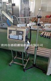 喷码机 生产日期二维码打码机 喷墨式小字符喷码机