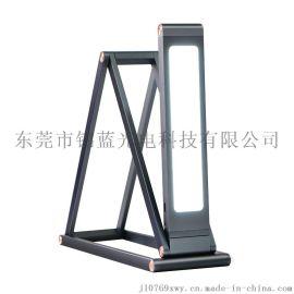 创意时尚360度可旋转折叠金属台灯